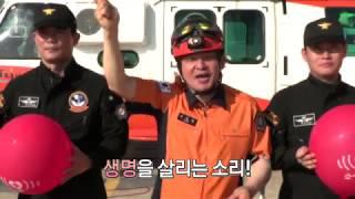 소생캠페인 원더풀 제주도 원희룡 도지사 참여