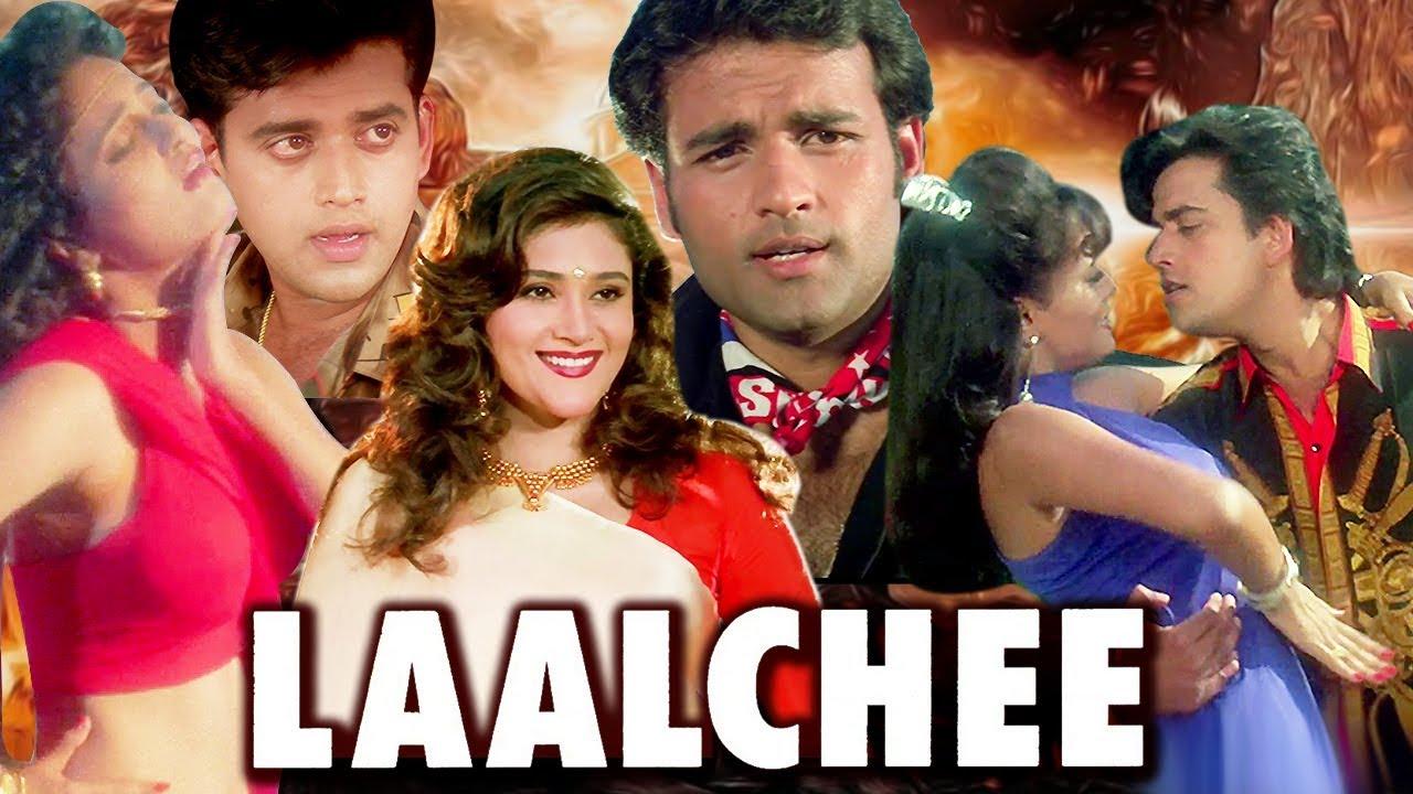 Laalchee Full Movie HD | Hindi Suspense Movie | Ravi Kishan Movie | Rohit Roy | Bollywood Movie