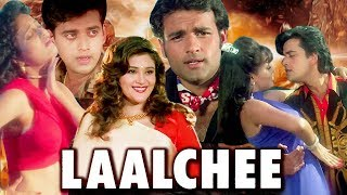 Laalchee Full Movie HD | Hindi Suspense Movie | Ravi Kishan Movie | Rohit Roy | Bollywood Movie