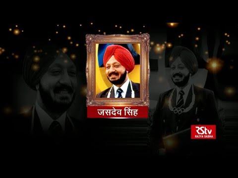 Jasdev Singh, the voice of Indian hockey, passes away
