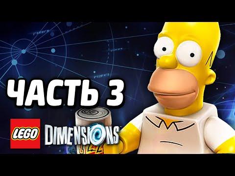 The Simpsons Game Прохождение Часть #1