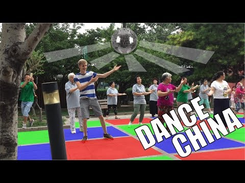 DANCE PARTY in China / GN