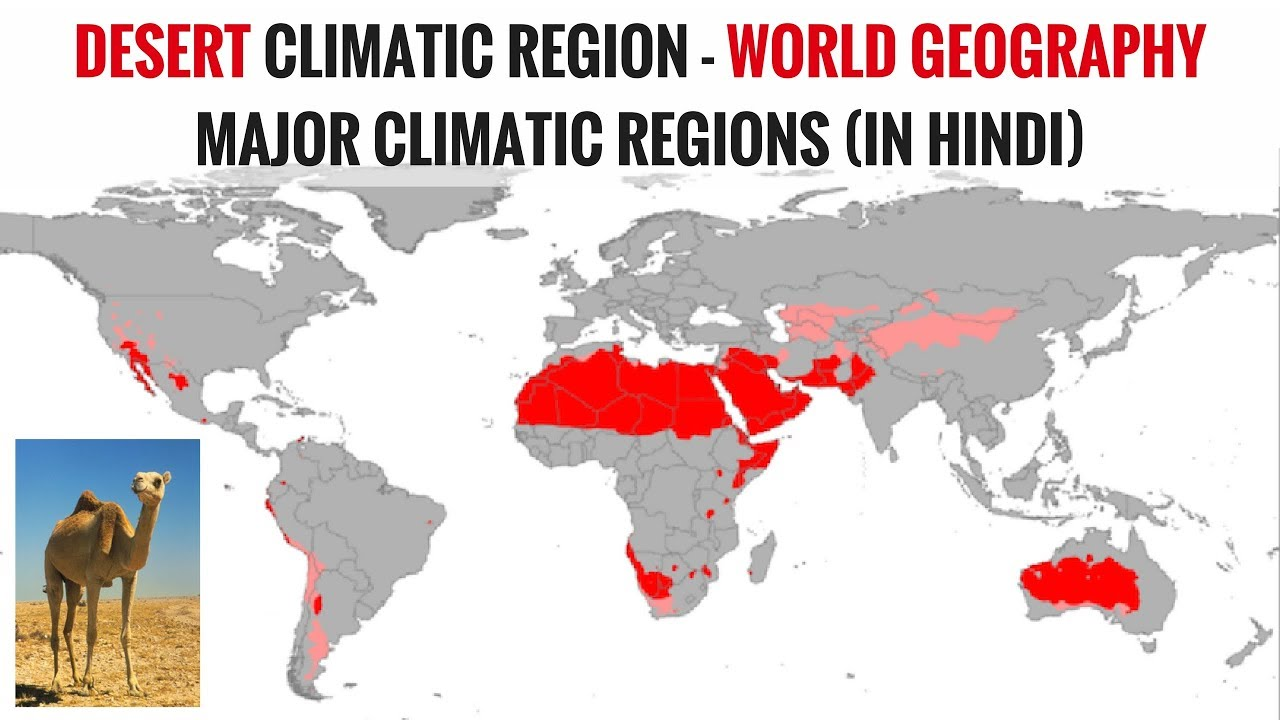 Desert climate region world geography major climatic regions in desert climate region world geography major climatic regions in hindi gumiabroncs Images