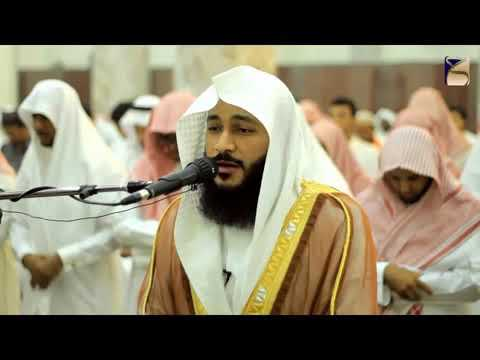 Yasin Suresi Kabe Imamı Mahir Cemaati Ağlattı Yine 2019