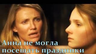 """""""Ангел для сестры"""" (буктрейлер)"""
