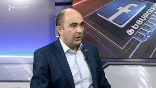 «Ազատություն» Tv  Ուղիղ միացում  Live  Прямaя трансляция 18.10.2019