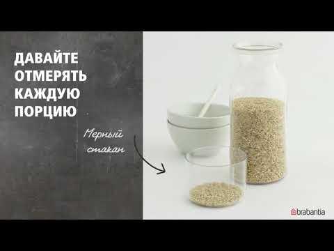 """""""Пластмасова кутия за съхранение  с мерителна чашка Brabantia"""""""