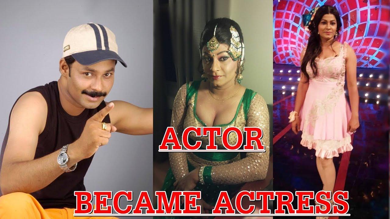 Download Actor Became Actress | Chandrasekhar Reddy Loka