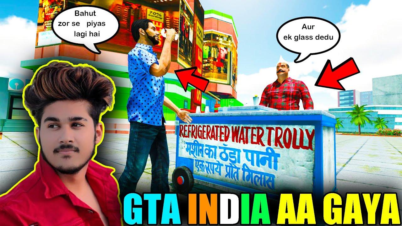YEH TOH GTA INDIA BAN CHUKA HAI 🔥😂