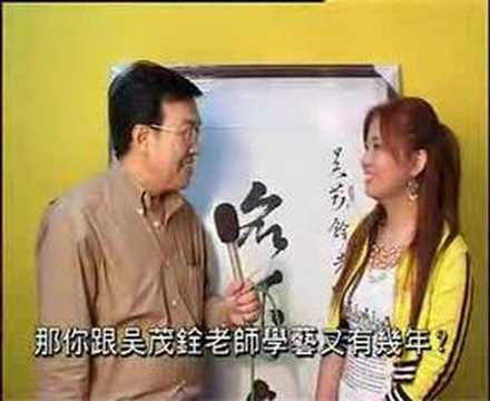 Interview with 李小珍 in teochew
