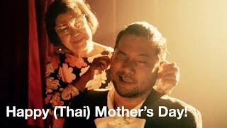 (ซับไทย) Mothers Day in Thailand - Music Video Behind the Scenes - สุขสันต์วันแม่