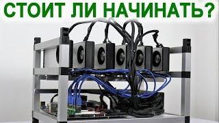 Майнинг Bitcoin на видеокарте и процессоре, без вложений!!!