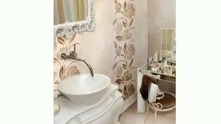 Купить Плитку Для Ванной [vecaranda](Купить Плитку Для Ванной [vecaranda] купить плитку для ванной украина купить плитку для ванной хабаровск..., 2014-08-05T16:14:00.000Z)