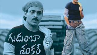 Gudumba Shankar Movie Song With Lyrics - Le Le Lele (Aditya Music) - Pawan Kalyan,Meera Jasmine
