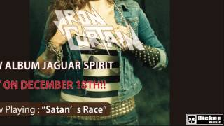 IRON CURTAIN 「Jaguar Spirit」 -Official Trailer-