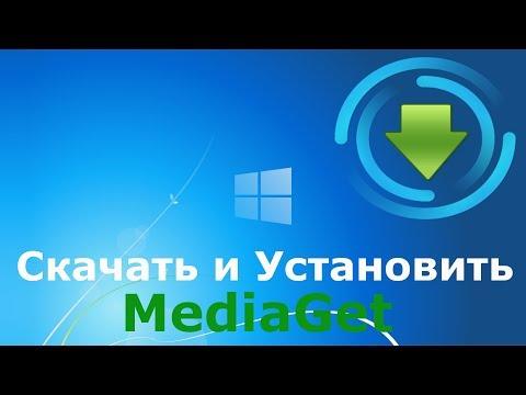 Просмотрщик PDF, XPS, TIFF и других электронных документов