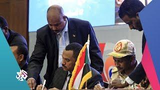 العربي اليوم│السودان .. اتفاق تاريخي