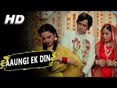 Aaungi Ek Din Aaj Jaoon | Asha Bhosle | Baseraa 1981 Songs | Shashi Kapoor, Rekha, Rakhee