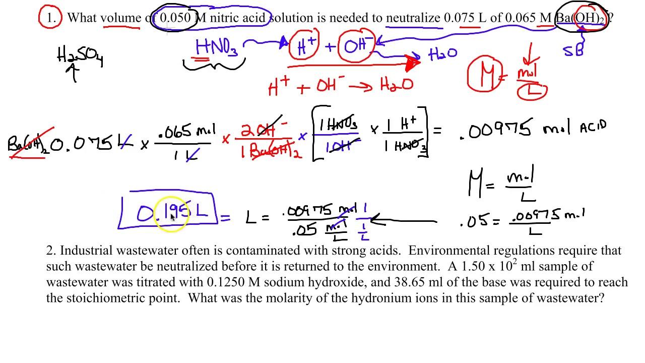P Chemistry Side 2 Stoichiometry 5 W Ksheet Review Youtube