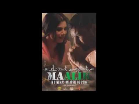 Film MAALIK SONG