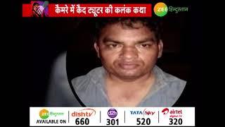 uttar pradesh के Ghaziabad में कैमरे में कैद हुई ट्यूटर की कलंक कथा !