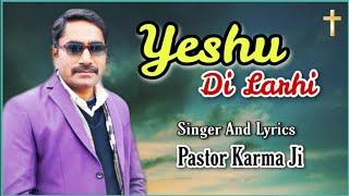 New Jesus Song (Yeshu Di Lahri ) Brother Karma