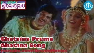 Ghataina Prema Ghatana Song - Bhairava Dweepam Movie Songs - Balakrishna - Roja - Rambha