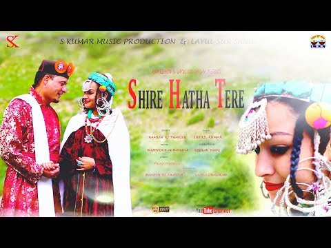 Shire Hatha Tere || Ramesh RJ Thakur || S Kumar music production