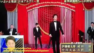 [190301] 中川大志 Nakagawa Taishi at 42nd JAPAN ACADEMY AWARD The v...
