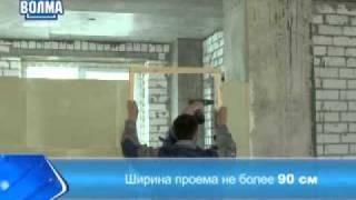 видео Плита пазогребневая Волма пустотелая влагостойкая 667х500х80 мм цена. Купить ПГП Волма-гипсоплиту 667х500х80 мм оптом и в розницу в Москве