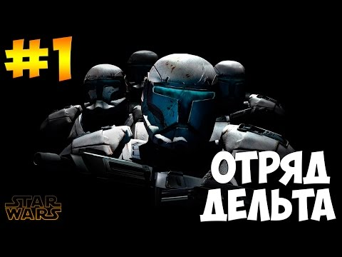 Файлы Star Wars Empire At War Forces Of Corruption