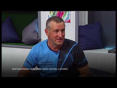 Телеканал UA: Житомир: Житомирянин Мілованов Юрій переплив найглибше озеро Українии