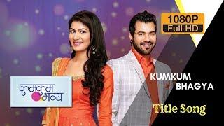 Kumkum Bhagya - कुमकुम भाग्य Full Title Song (Duet) | Zee TV