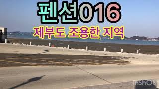화성시 제부도 팬션펜션매매