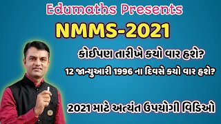 DAY AND DATE- NMMS AND OTHER COMPITITIVE EXAM BY DHANESH SIR