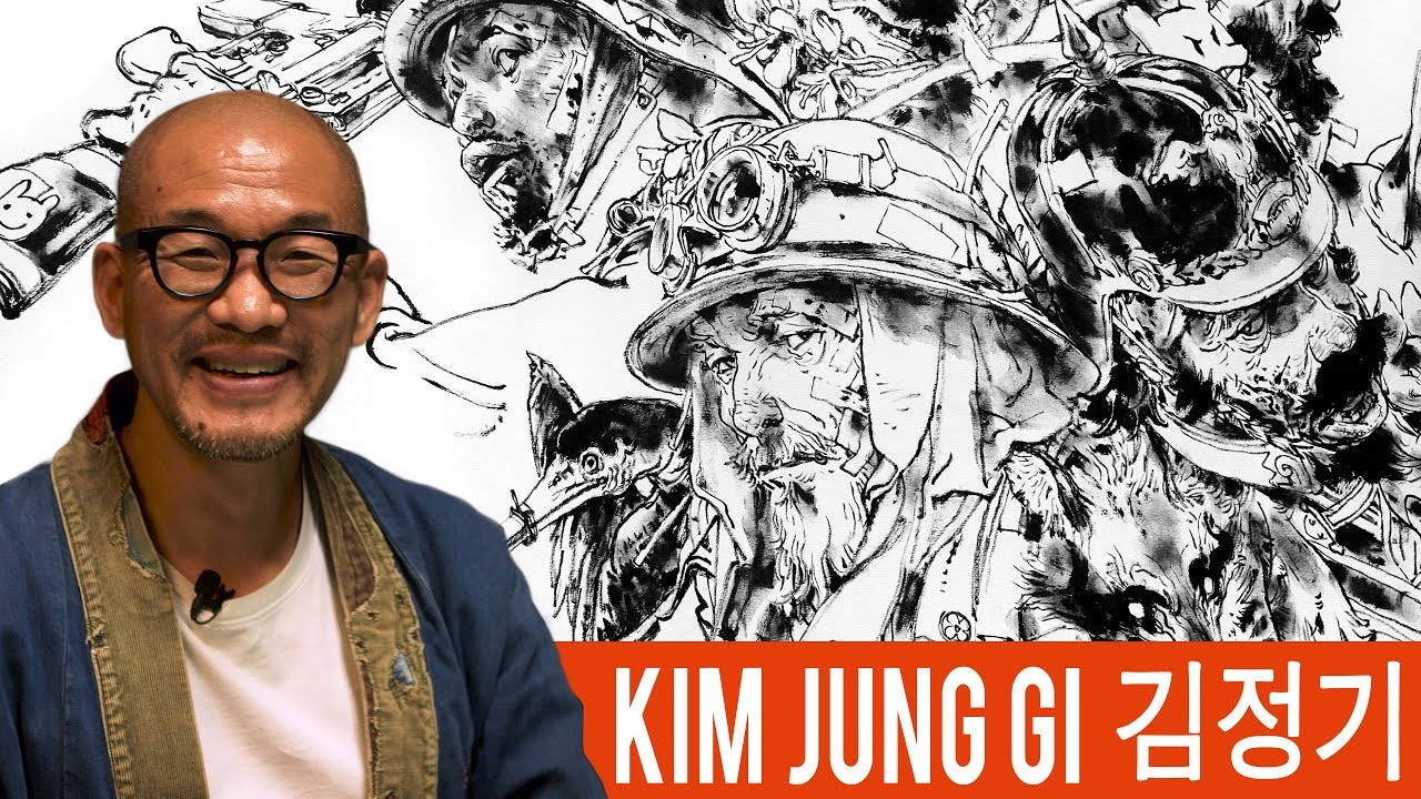 About – Kim Jung Gi US