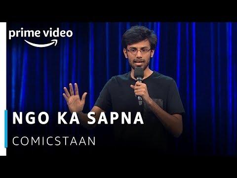 NGO Ka Sapna - Biswa Kalyan Rath Stand-up Comedy  | Amazon Prime Video