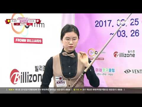 [당구-Billiard] Seong-Yeon Joo v Mi-Rae Lee_15th Korea Women's 3 Cushion Championships_SF #1_02