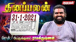 Raasi Palan 31-01-2021   Dhina Palan   Astrology   Tamil Horoscope