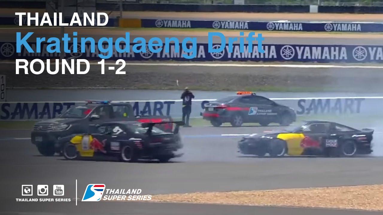 Red bull drift : TSS 2016- Round 1-2 | (SUN-22-May) | Chang International Circuit