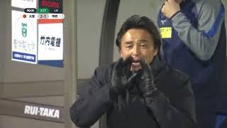 2/25・甲府戦 90+3分 #6河面のシュートブロック! thumbnail
