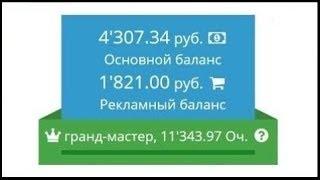 Годное лото 2018 года! Мой вклад 650 рублей!