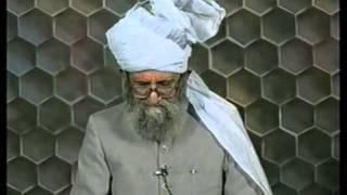 Urdu Dars Malfoozat #238, So Said Hazrat Mirza Ghulam Ahmad Qadiani(as), Islam Ahmadiyya