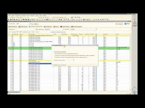Видео инструкция: Ограничение в выдаче результатов NIRAX: Помощник автобизнеса