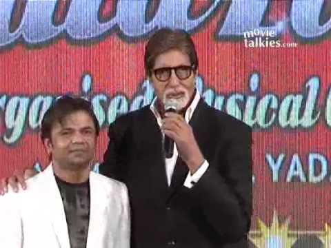 Amitabh Bachchan Graces Music Launch Of Rajpal Yadav's 'Ata Pata Laapata'