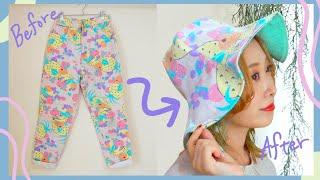 【DIY】古着デニムをチューリップハットにリメイク👒型紙の作り方も解説✨リバーシブルです💚 くまみき手芸部#42