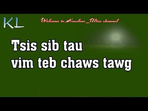 Tsis sib tau vim teb chaws tawg 2/12/2019 thumbnail