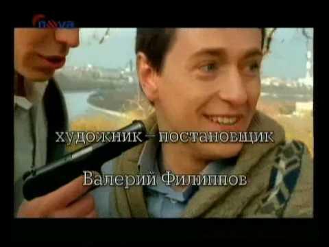 Brigada theme - LONG VERSION - russian tv series
