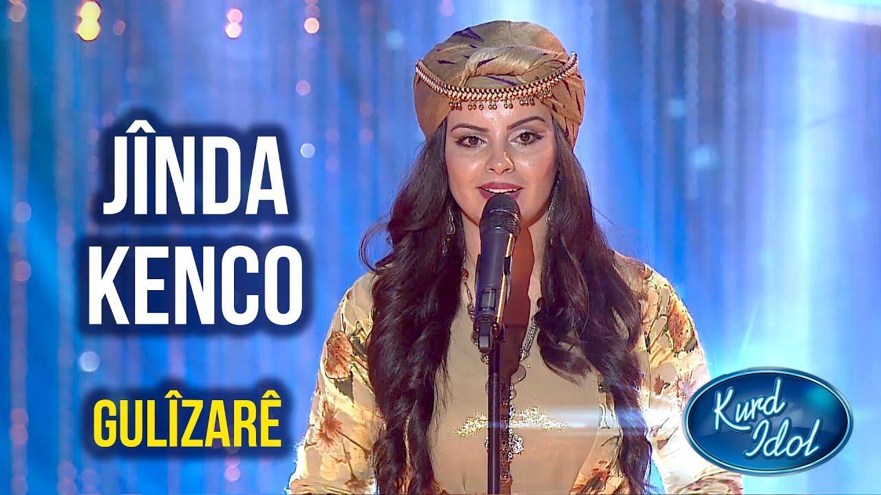 Kurd Idol - Jînda Kenco- Gulîzarê / ژیندا کەنجۆ- گولیزارێ