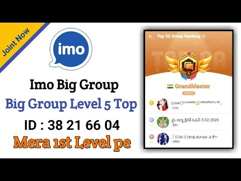 Imo big group tutorial | Mera Big Group Top Pe 1st